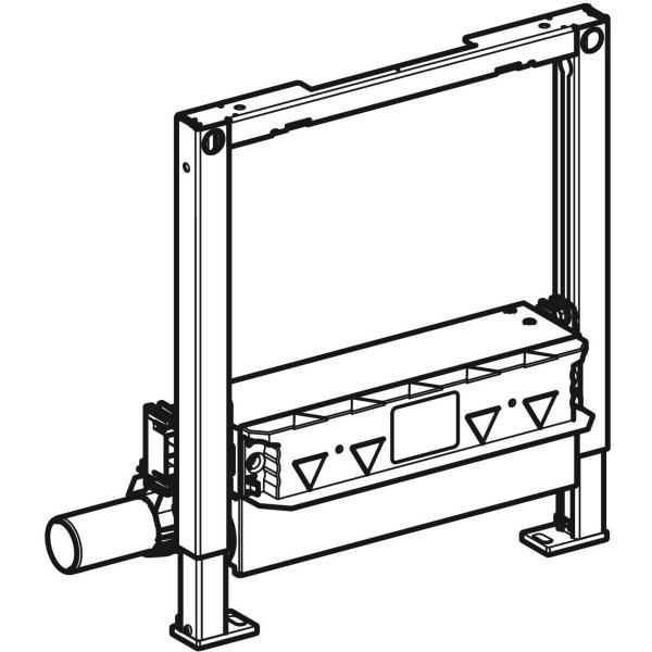 GE Duofix Element für Dusche 50cm mit Wandablauf d50